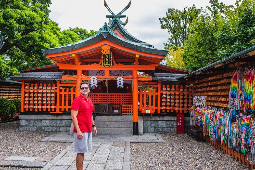 TeS Fushimi Inari-15.jpg