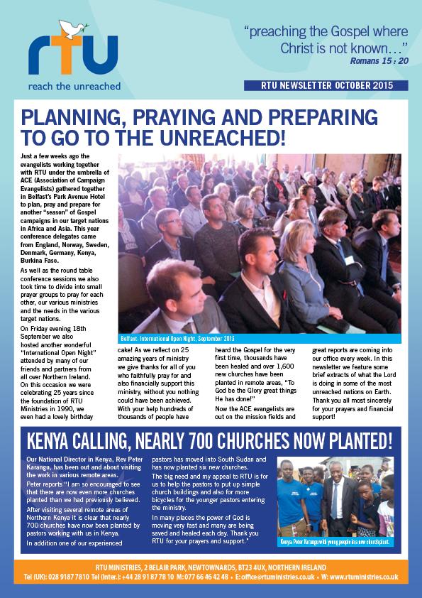 RTU Newsletter web October 2015 1.png