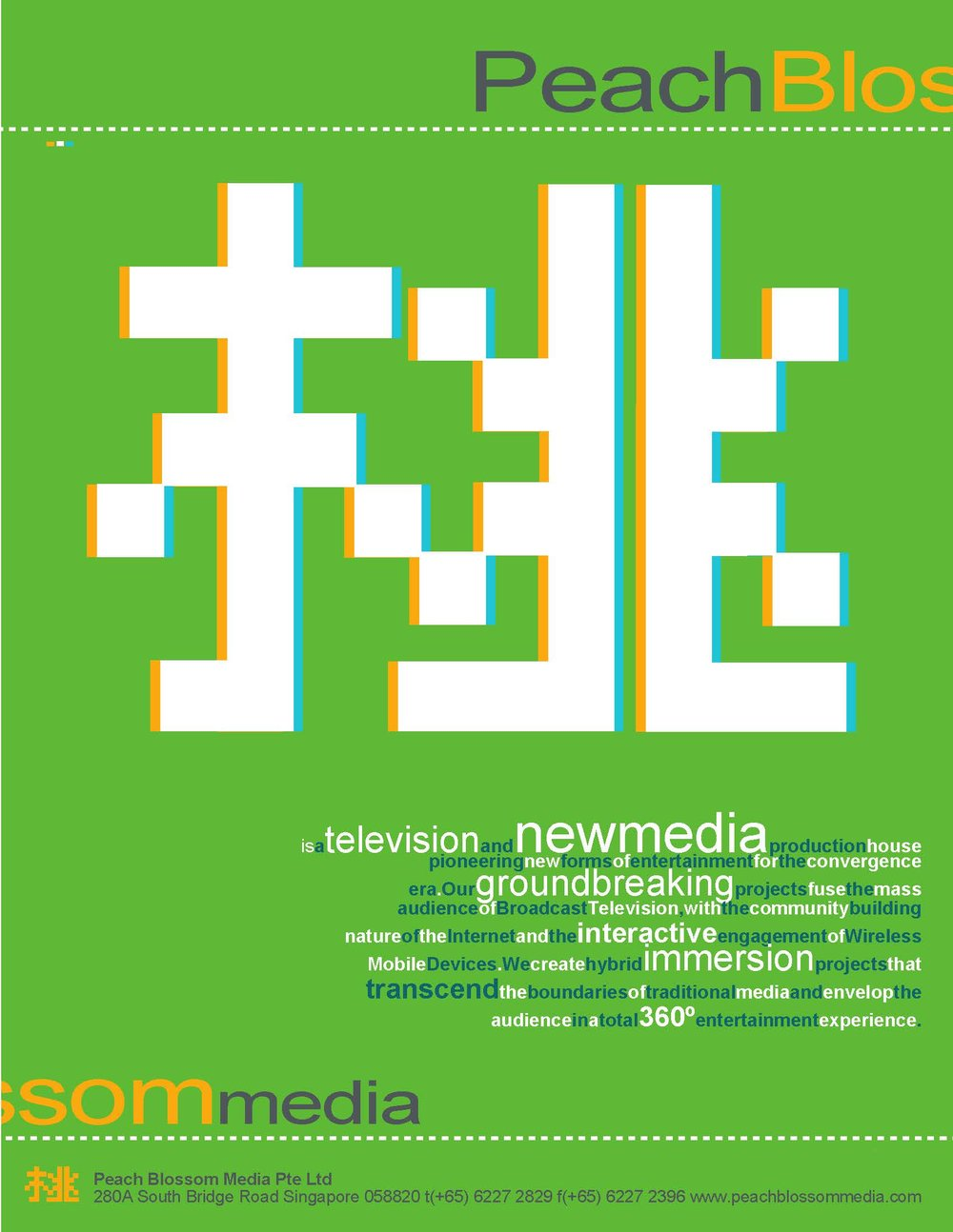 A1 poster_green_w.jpg