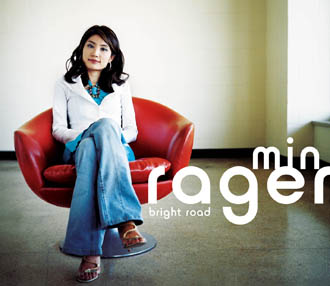 Bright Road (2005)