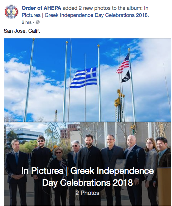Order+of+AHEPA+Press+Victoria+Smyrniotis.png