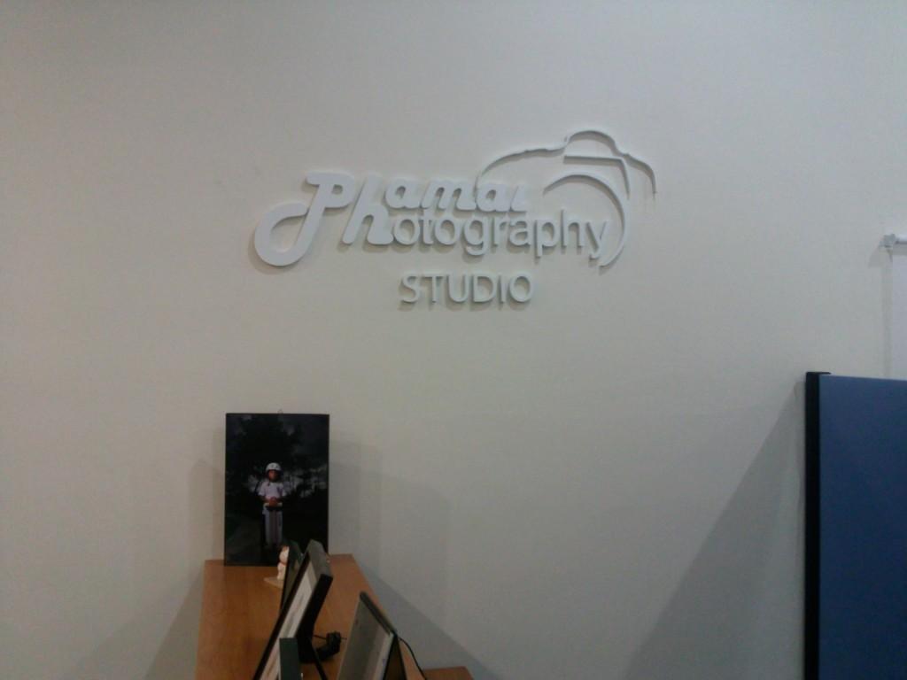 Studio Reception Logo