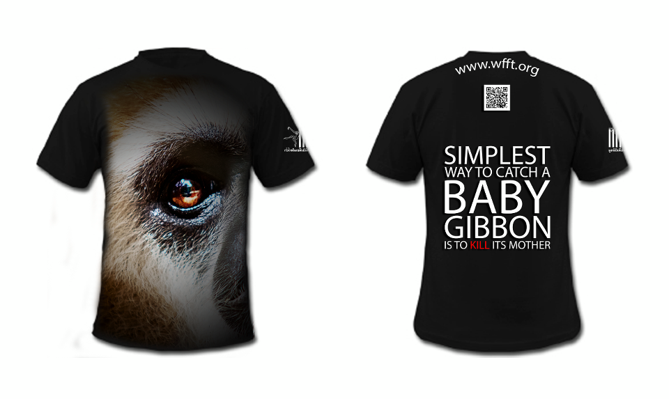 9FEB13_shirt-gibbon