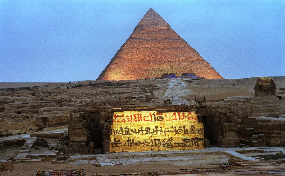 PyramidenVonGizeh2003_15.jpg
