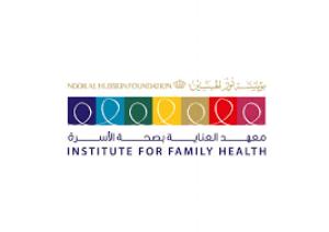 نور الحسين   يُعد معهد صحة الأسرة (IFH) نموذجًا إقليميًا يقدم خدمات الرعاية الصحية الشاملة للعائلة ، كما يقدم تدريباً للمهنيين والقائمين على رعاية الأطفال في مجالات الرعاية الصحية للأسرة ، وحماية الطفل ، وإعادة تأهيل الناجين من العنف القائم على نوع الجنس والتعذيب.