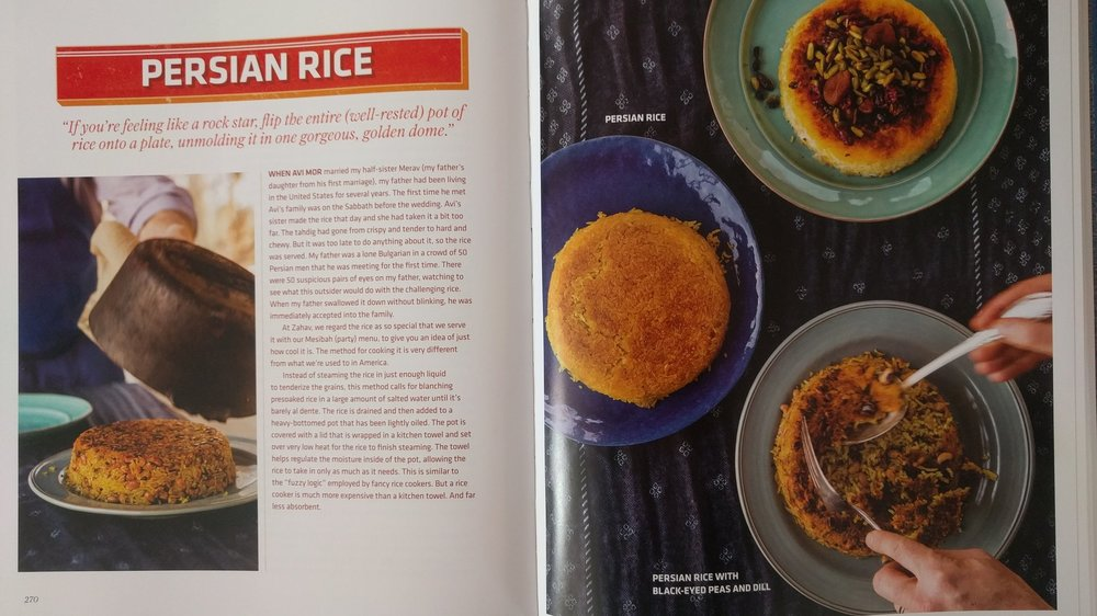 "Celebratory perfection from Michael Solomonov's ""Zahav"" cookbook."