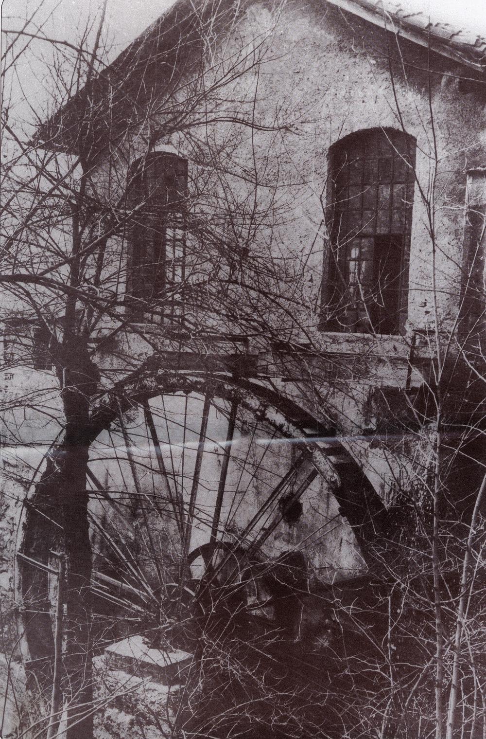 Mulino 1942.jpg