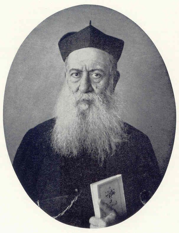 Louis Cheikho (1859-1927)