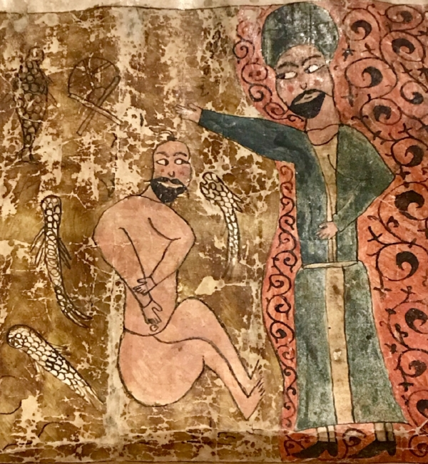 "A depiction of John the Baptist in the ""Chr é tiens d'Orient"" exhibit at the Institut du Monde Arabe, Paris"