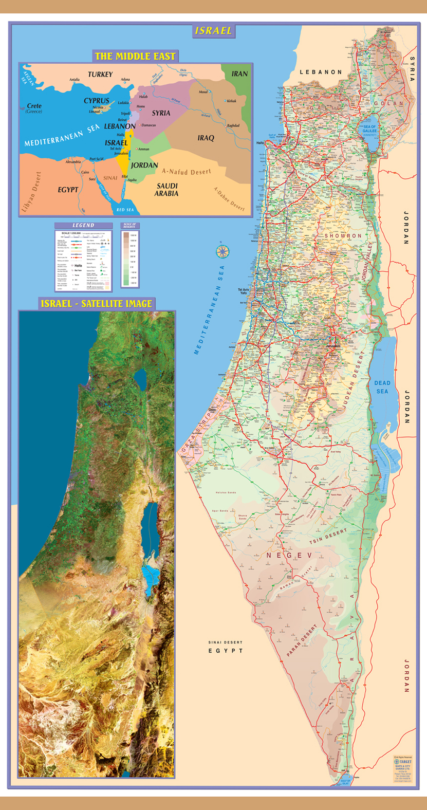 "PVC banner with wooden holders Size: 35"" X 65"" (90 X 165 cm) Large digital print, high resolution. Detailed map and a satellite image of Israel. Including a large map of the Middle East."