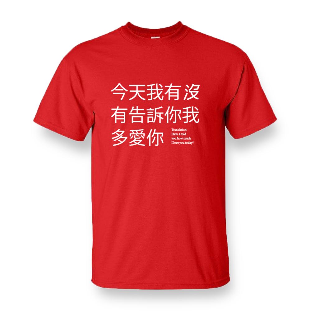 redshirtfront.jpg