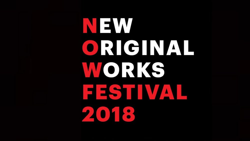 NOWFEST2018-Preview.jpeg