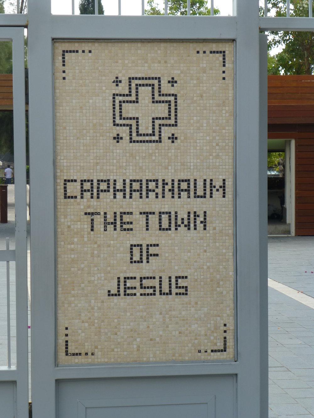 Capernaum-Sea of Galilee Israel 2.JPG