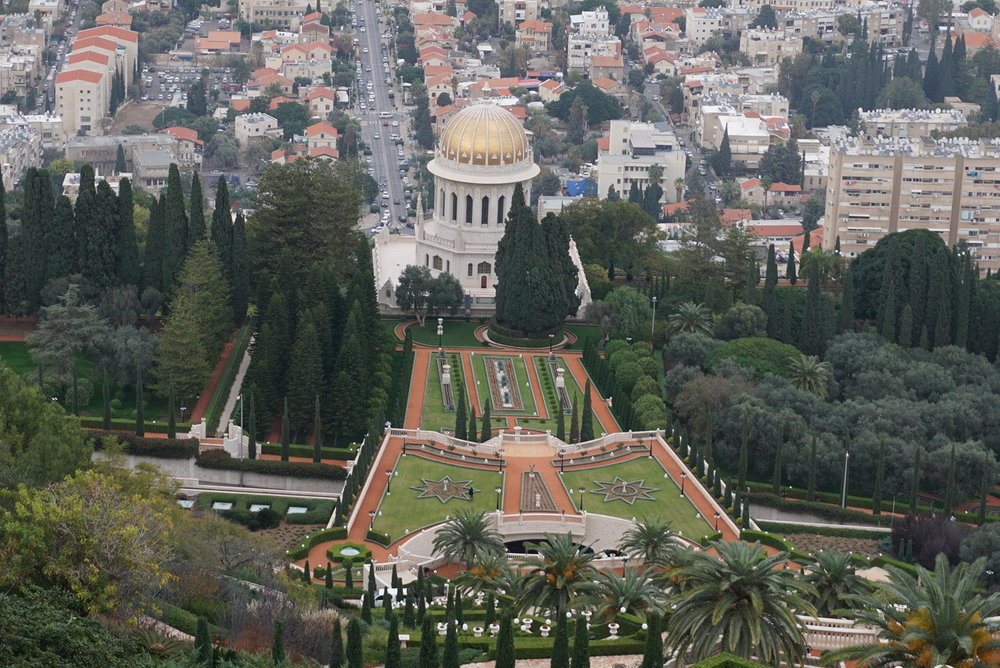 Haifa Israel 2.jpg