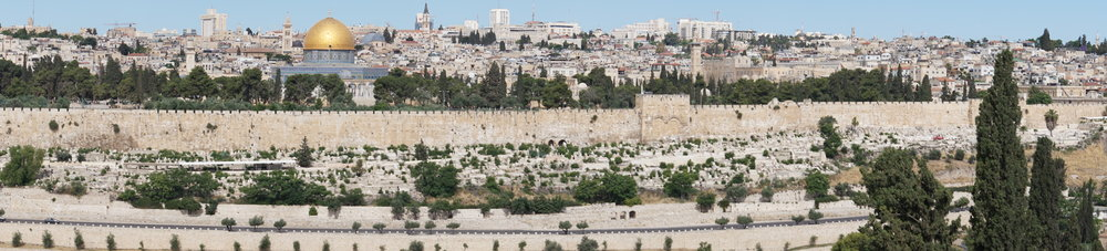 Panorama-Dome of the Rock, Eastern Gate and East Wall Jerusalem Israel.JPG
