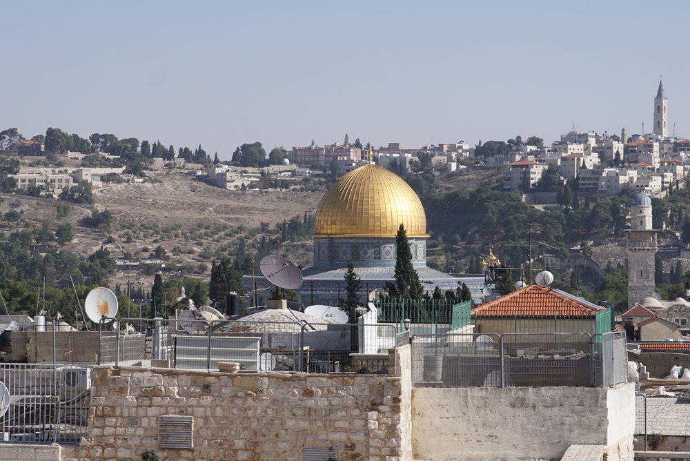 Dome of the Rock Jerusalem Israel.jpg
