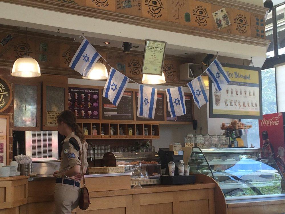 Jerusalem Israel Coffee Shop.jpg