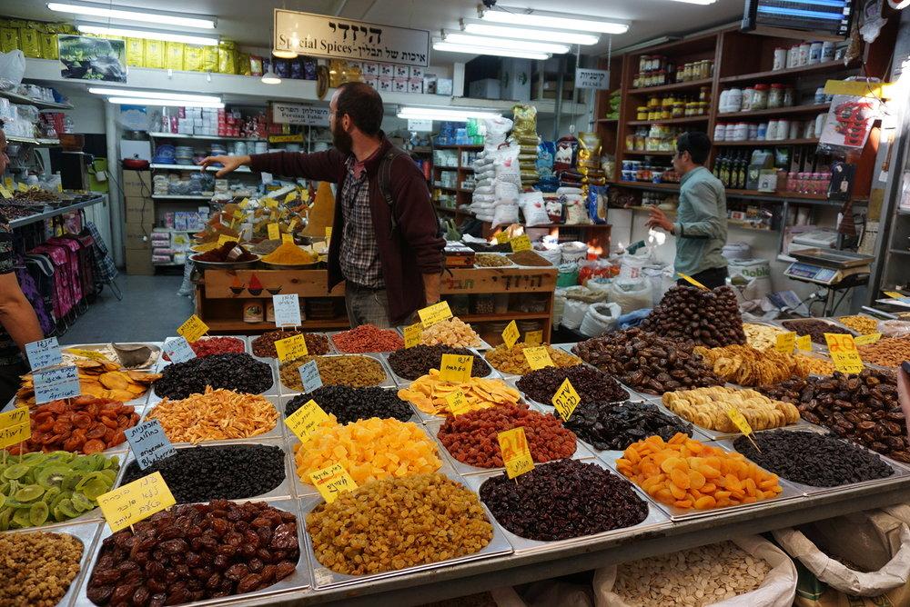 Mehane Yehuda Market Jerusalem Israel 1.jpg