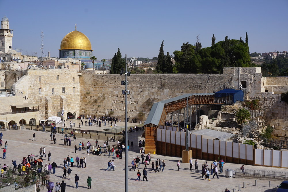 West Wall and Dome of the Rock Jerusalem Israel.jpg
