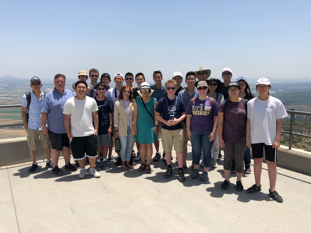 2018 New Generation Israel Pilgrimage Tour