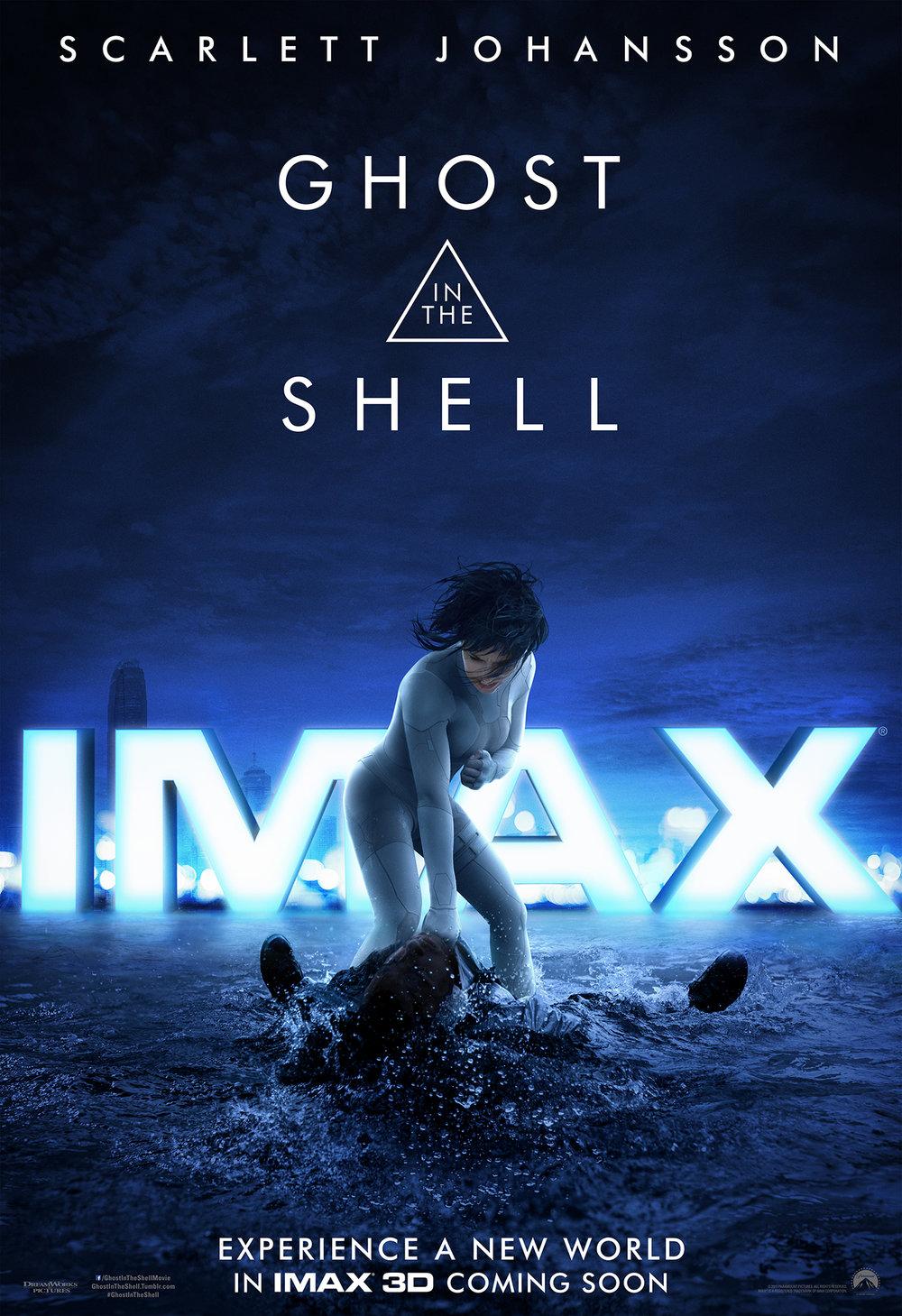 GITS_Intl_Oversized 1-Sheet_Teaser_IMAX_100dpi.jpg