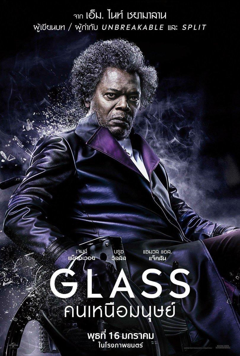 Glass_Intl_1Sht_SLJ_Temp.jpg