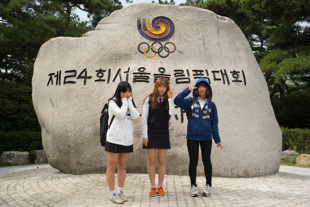 Schoolgirls Near the Olympic Village, Seoul