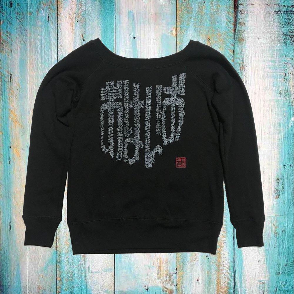New! Ohio Fleece