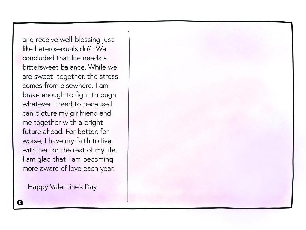 Dear Love - 19.jpg