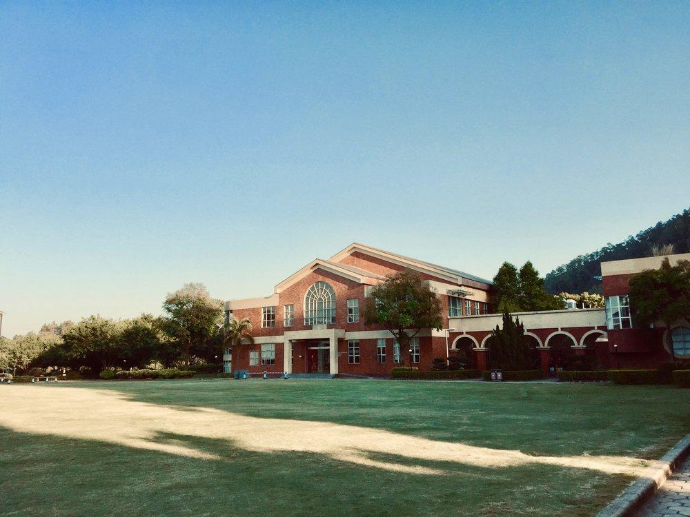 Lin's high school was a four-year preparatory academy. Photo courtesy:  Kaizhao (Zero) Lin