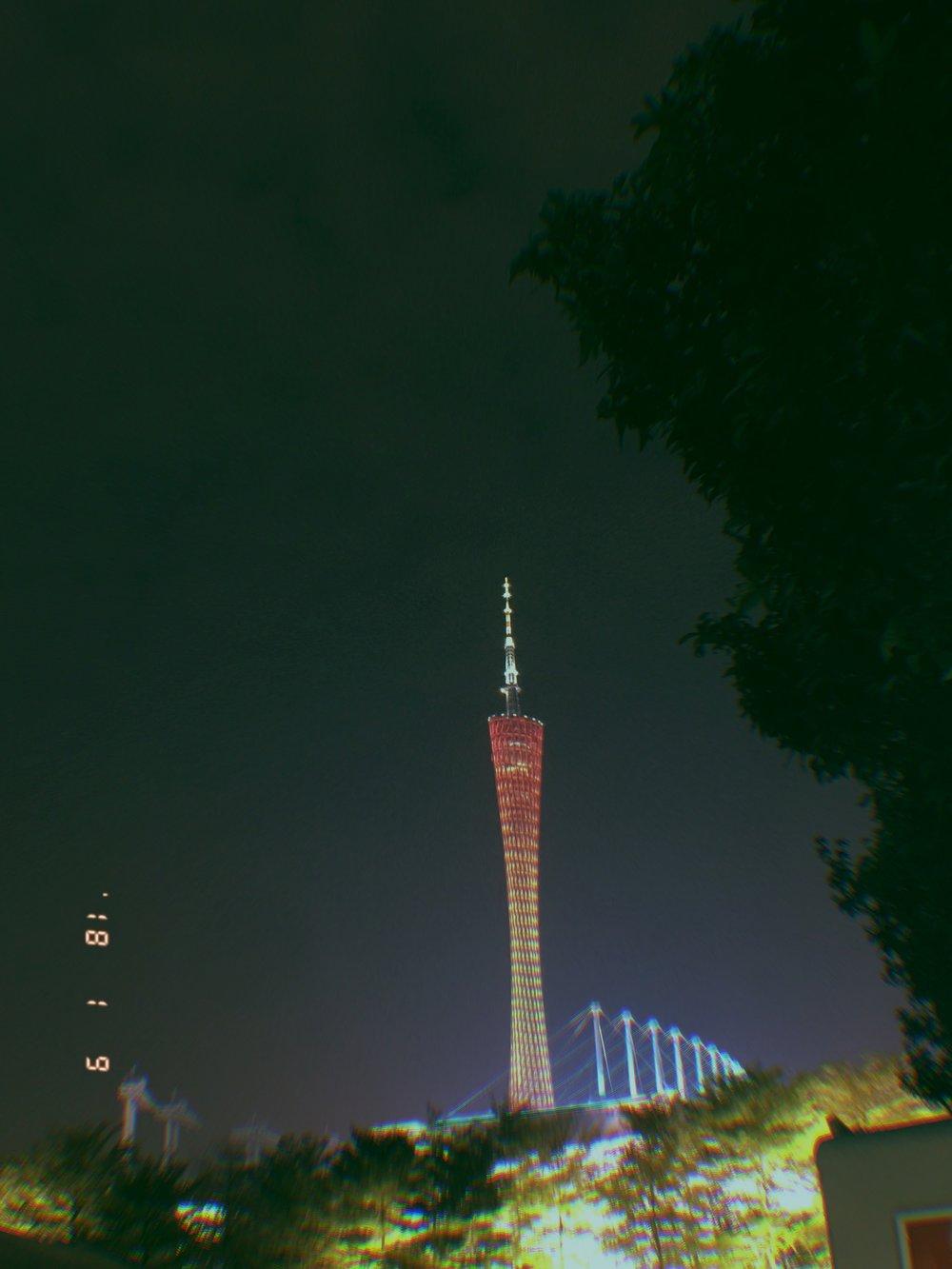 Guangzhou 2.jpeg