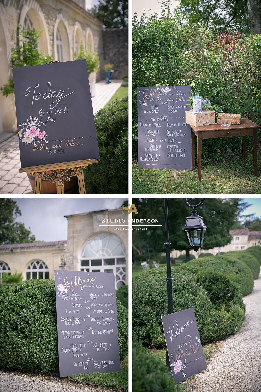 010+012+013+014 - Heather et Adrien Bordeaux Wedding.jpg