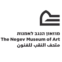 negev museum of art logo.jpg
