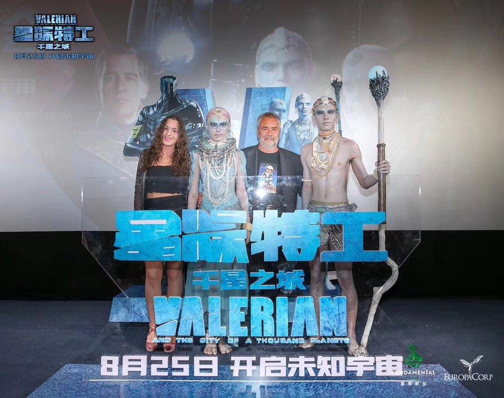 Valerian Premieres