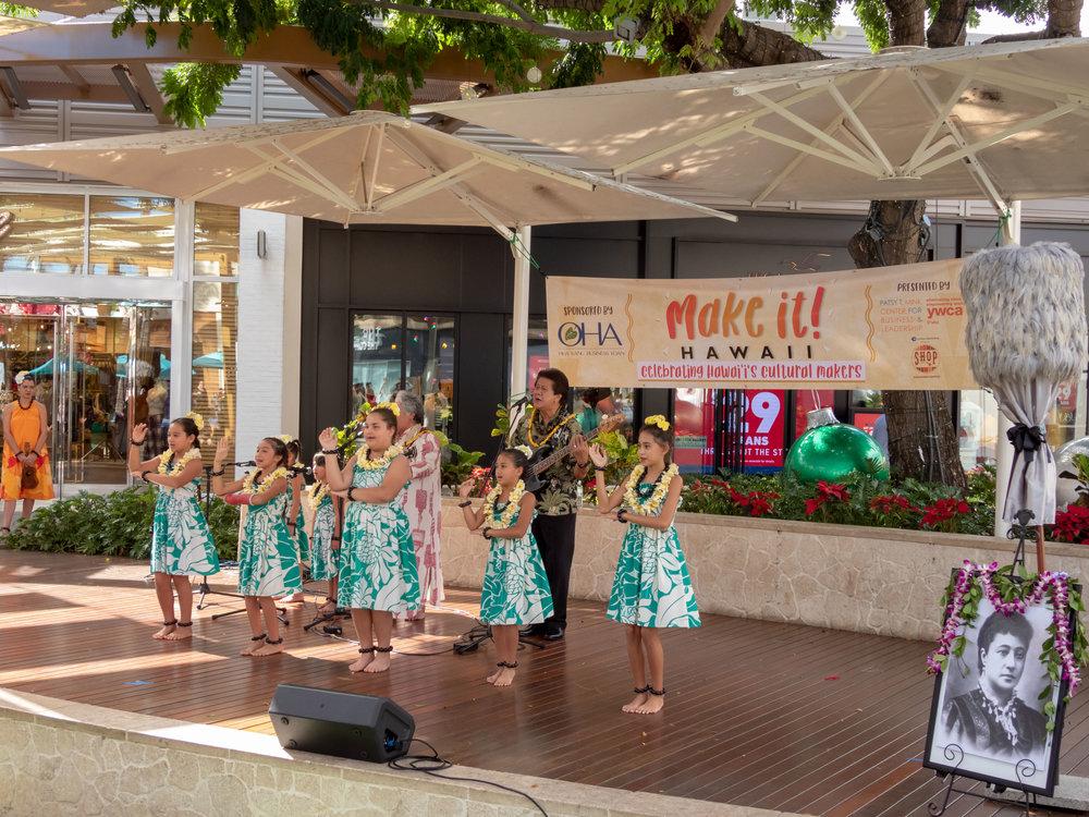 make it hula.jpg