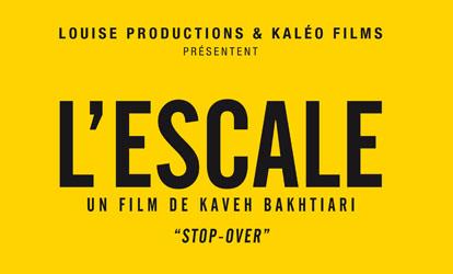 Réalisé par Kaveh Bakhtiari    L'ESCALE    La fiche du film