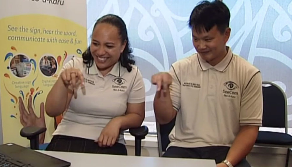 Kiwi sign language game a world firsKiwi sign language game a world first | News Hub