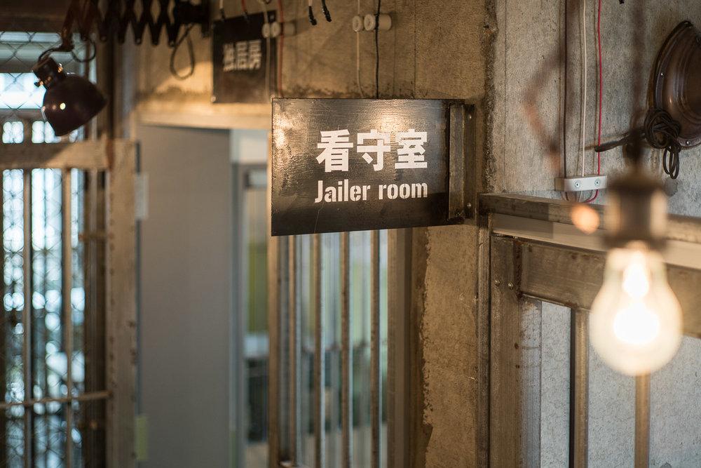 Prison-1129-028.jpg