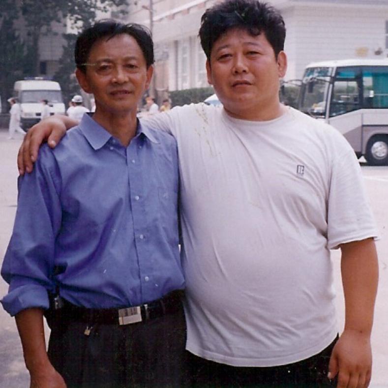 Gou Kongjie with his teacher Chen Zhao Kui's son, Chen Yu.