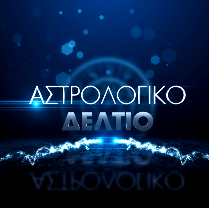 Astrologiko-Deltio - Kopie.png