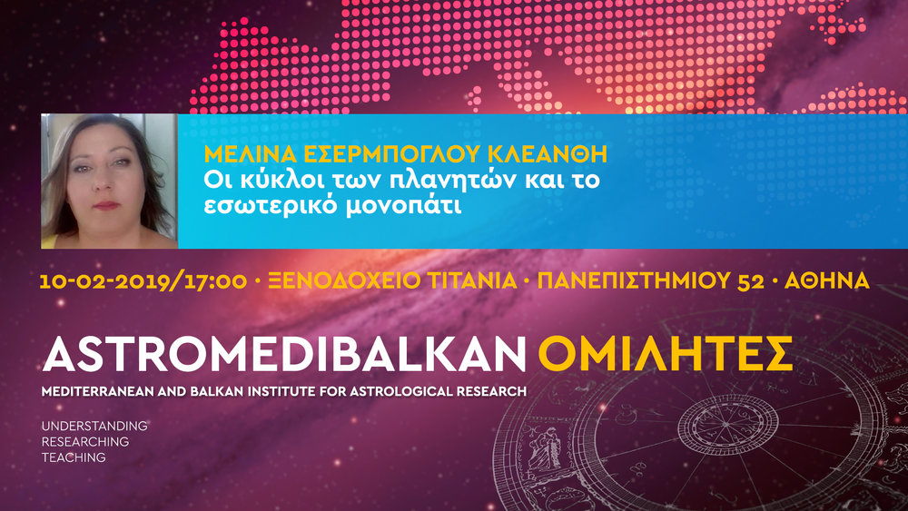ASTROMEDIBALKAN_Eisagogikes-Karteles-Omiliton-Μελίνα Εσέρμπογλου Κλεάνθη.jpg