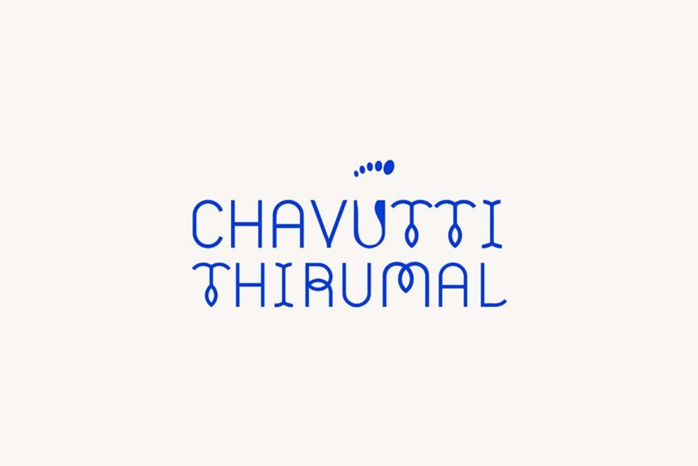 28-becca-allen-chavutti-logo1.jpeg