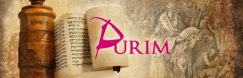 Purim-banner