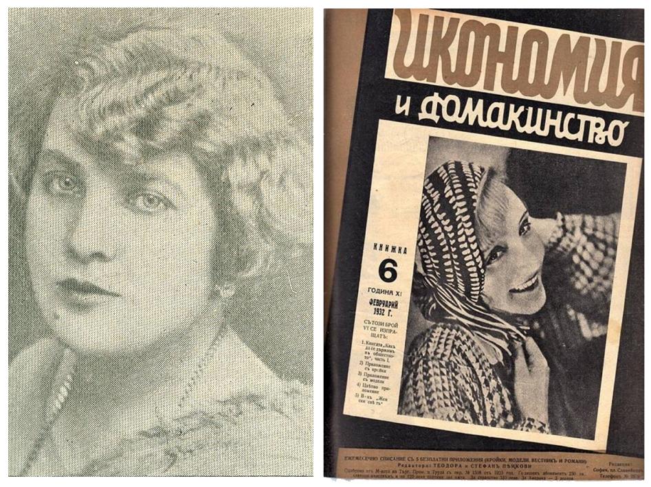 Teodora Peycova and  Economy and housing keeping  magazine