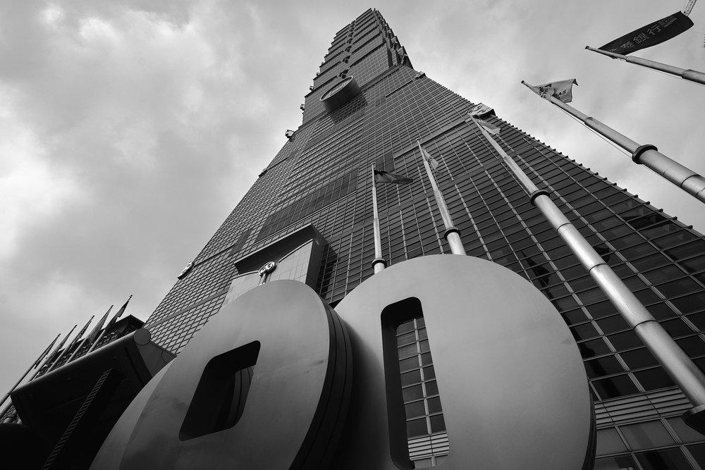 Taipei 101. Fujifilm XT2 - XF10-24mmF4
