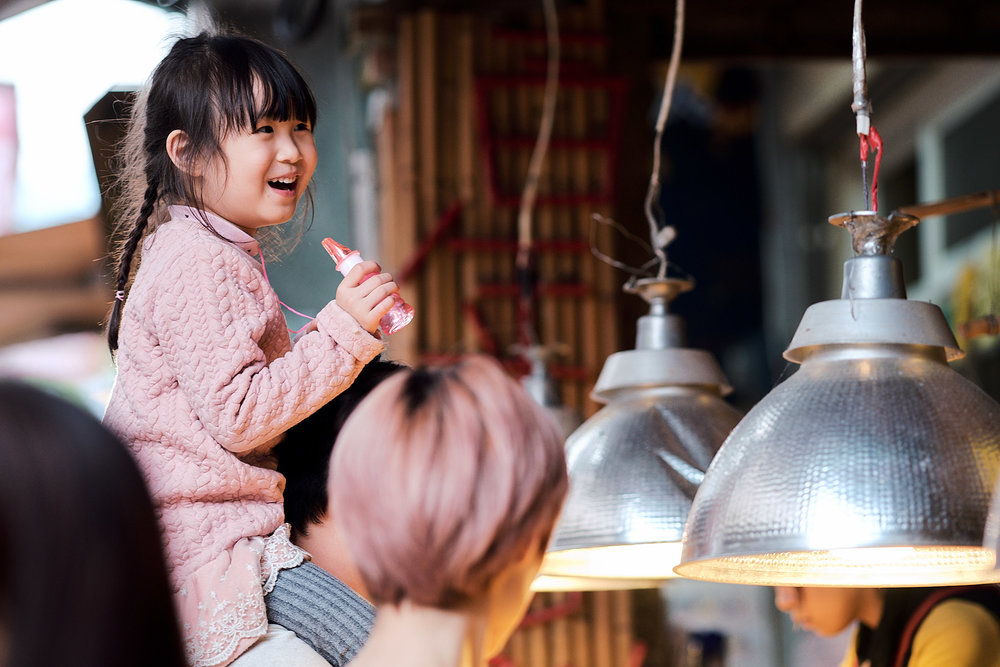 Happiness. Fujifilm XT2 - XF90mmF2