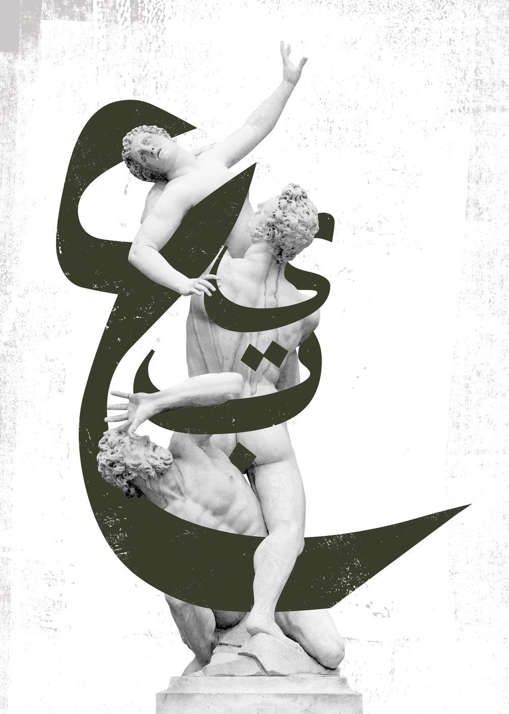 <b>Younes Zemmouri</b></br><i>Aïb (Shame</i> series)</br>digital art print on archival paper</br>limited edition of 30</br>20 x 16 inches</br>$400 unframed / $600 framed