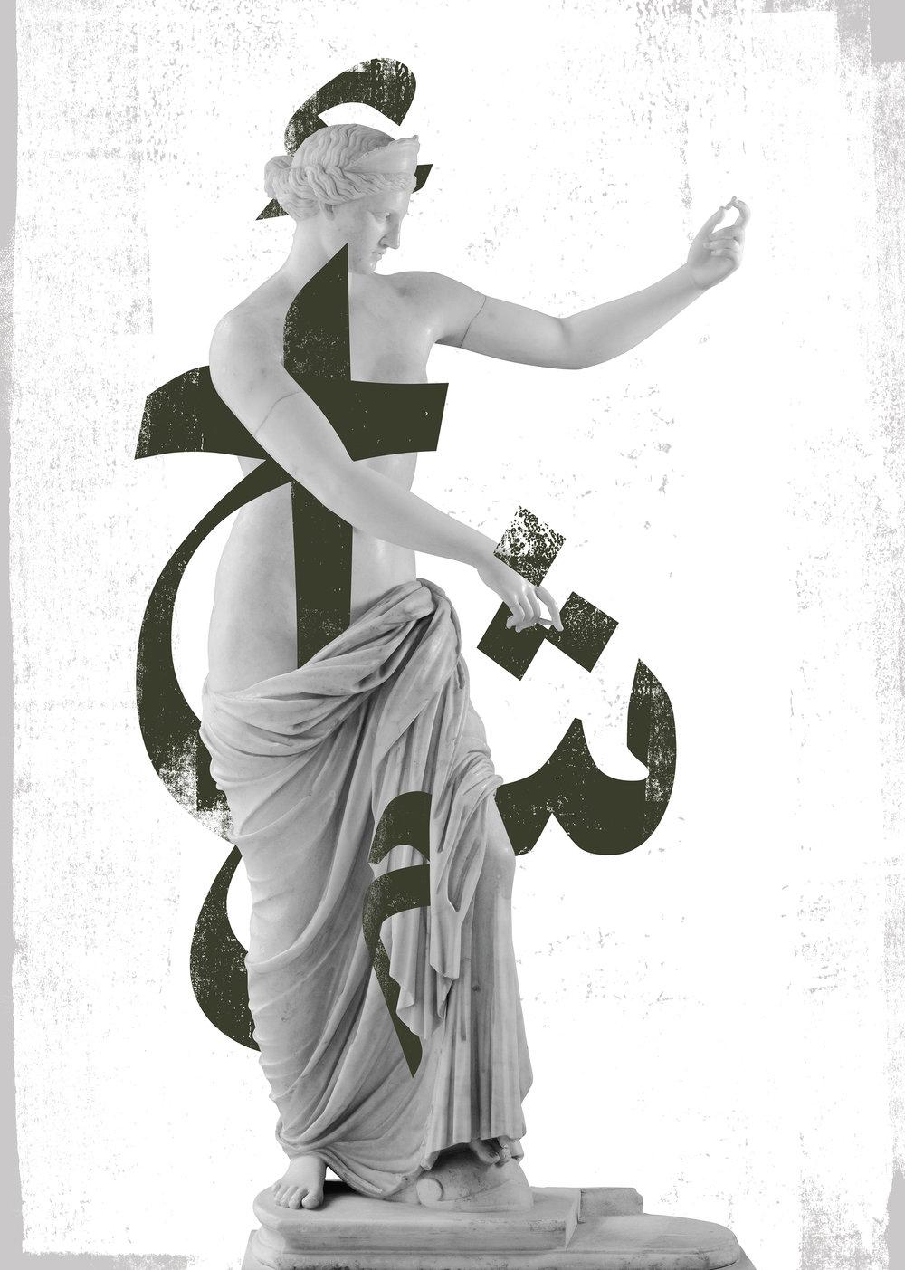 <b>Younes Zemmouri</b></br><i>Ashem (Shame</i> series)</br>digital art print on archival paper</br>limited edition of 30</br>20 x 16 inches</br>$400 unframed / $600 framed