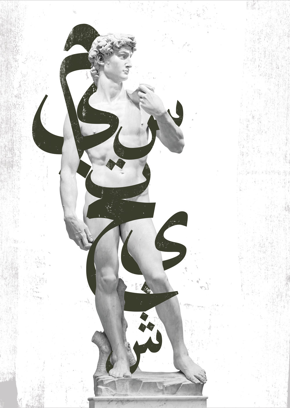 <b>Younes Zemmouri</b></br><i>Maysathishe (Shame</i> series)</br>digital art print on archival paper</br>limited edition of 30</br>20 x 16 inches</br>$400 unframed / $600 framed