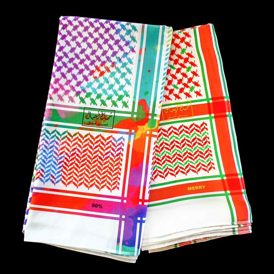 <b>Meshal Al-Obaidallah</b></br><i>Shimagh Ajyal</i> (folded)</br>Digital print on silk</br>55 x 55 inches</br>$1,250.00